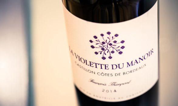 La Violette du Manoir